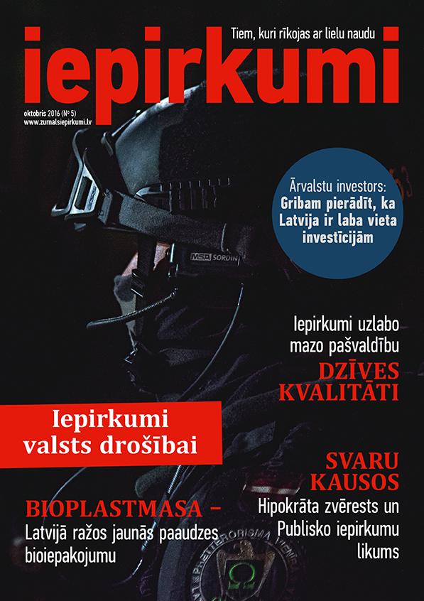 Žurnāls Iepirkumi Oktobris 2016