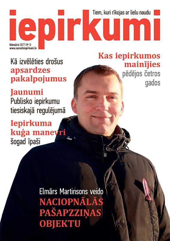 Žurnāls Iepirkumi Februāris 2017