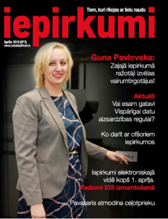 Žurnāls Iepirkumi Februāris 2018